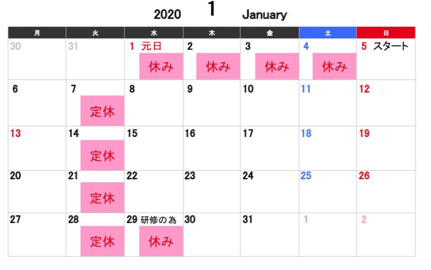 f:id:reforme:20200104112539p:plain