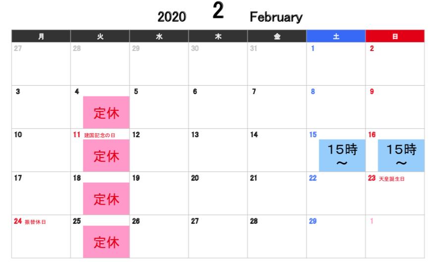 f:id:reforme:20200202135759p:plain