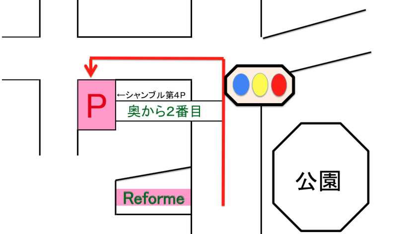 f:id:reforme:20200522133723p:plain