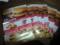 マクドのハンバーガー無料券 7枚ゲット