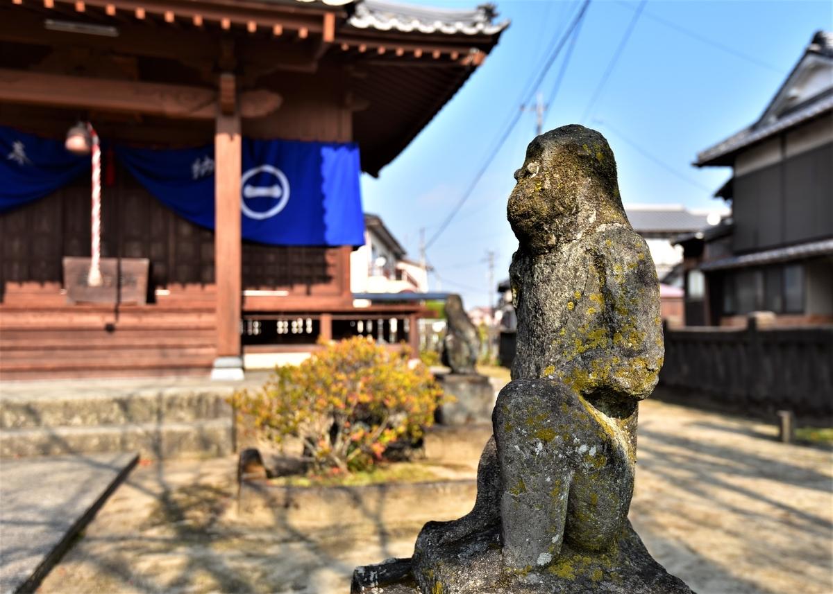 日吉神社 神猿 猿 日枝神社 福岡県大川市 狛犬