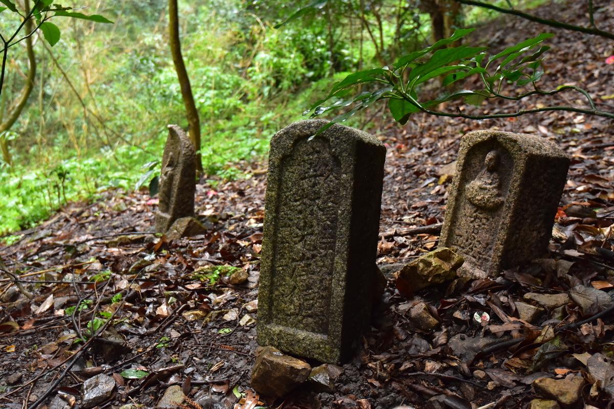 田野浦 茶屋 遊女 墓地 北九州市 門司区 聖山