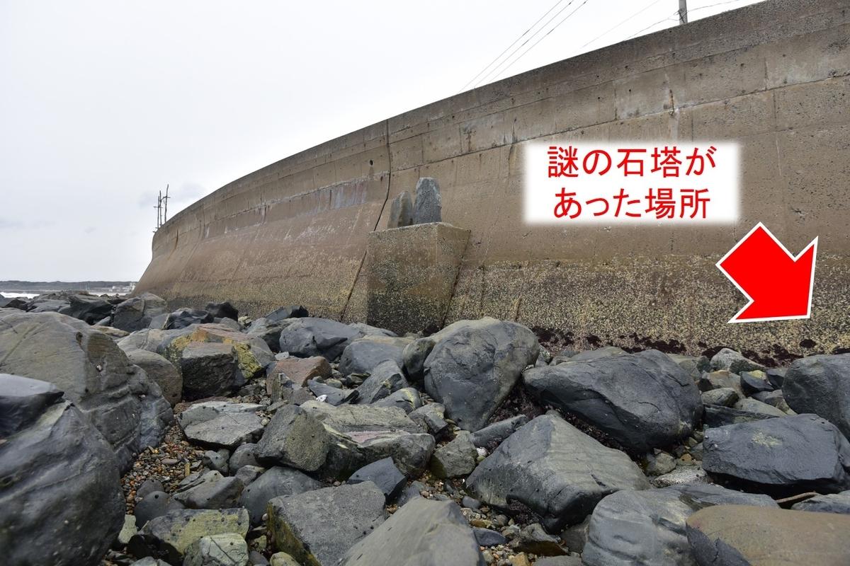 庚申塔の近くに横たわっていた謎の石塔 図