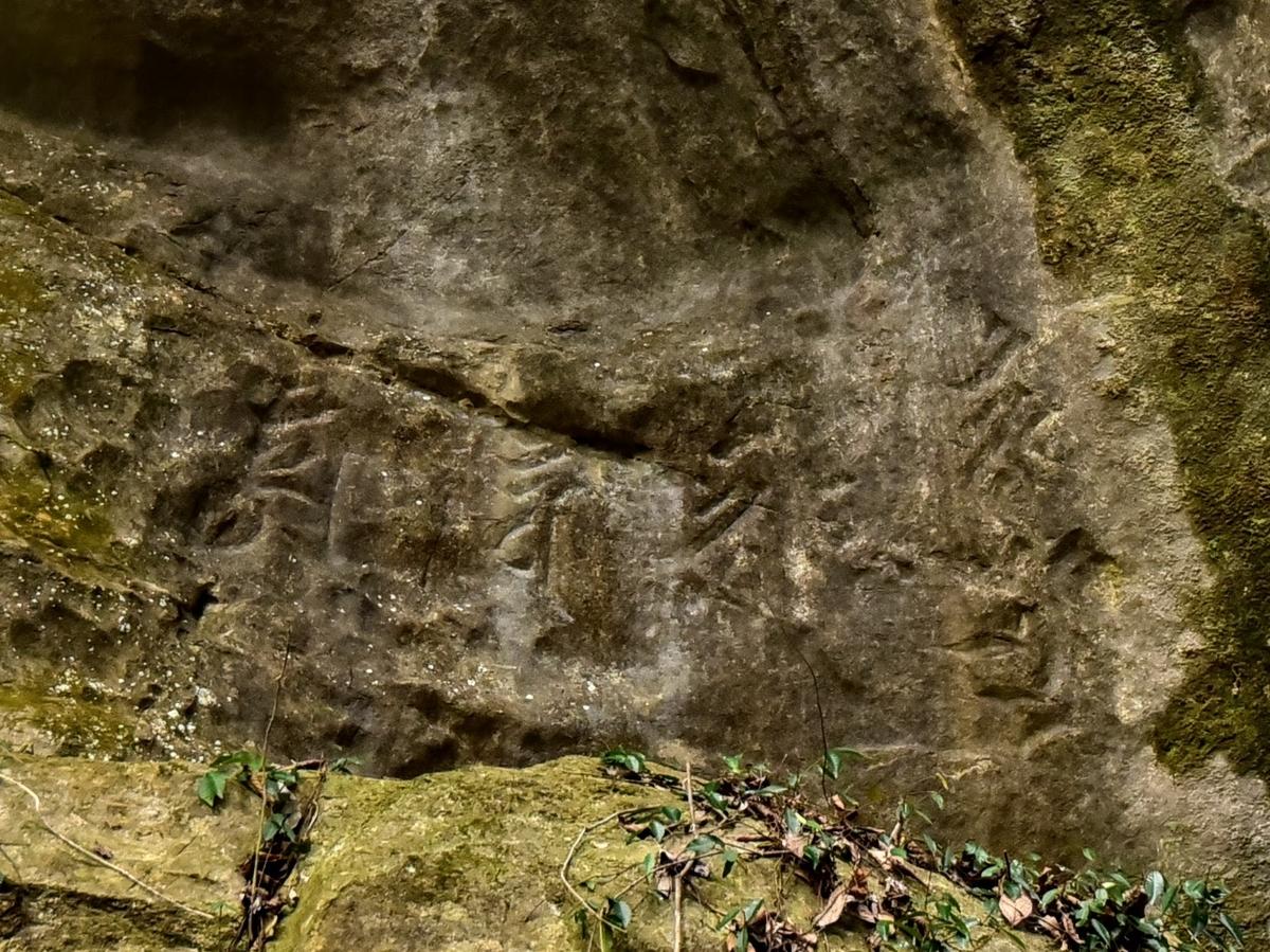 岩壁に刻まれる4つの梵字 方城岩屋磨崖梵字曼荼羅 福岡県田川郡福智町