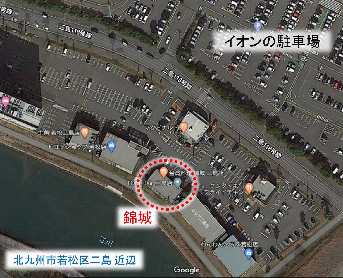 台湾料理 錦城 航空写真 駐車場位置