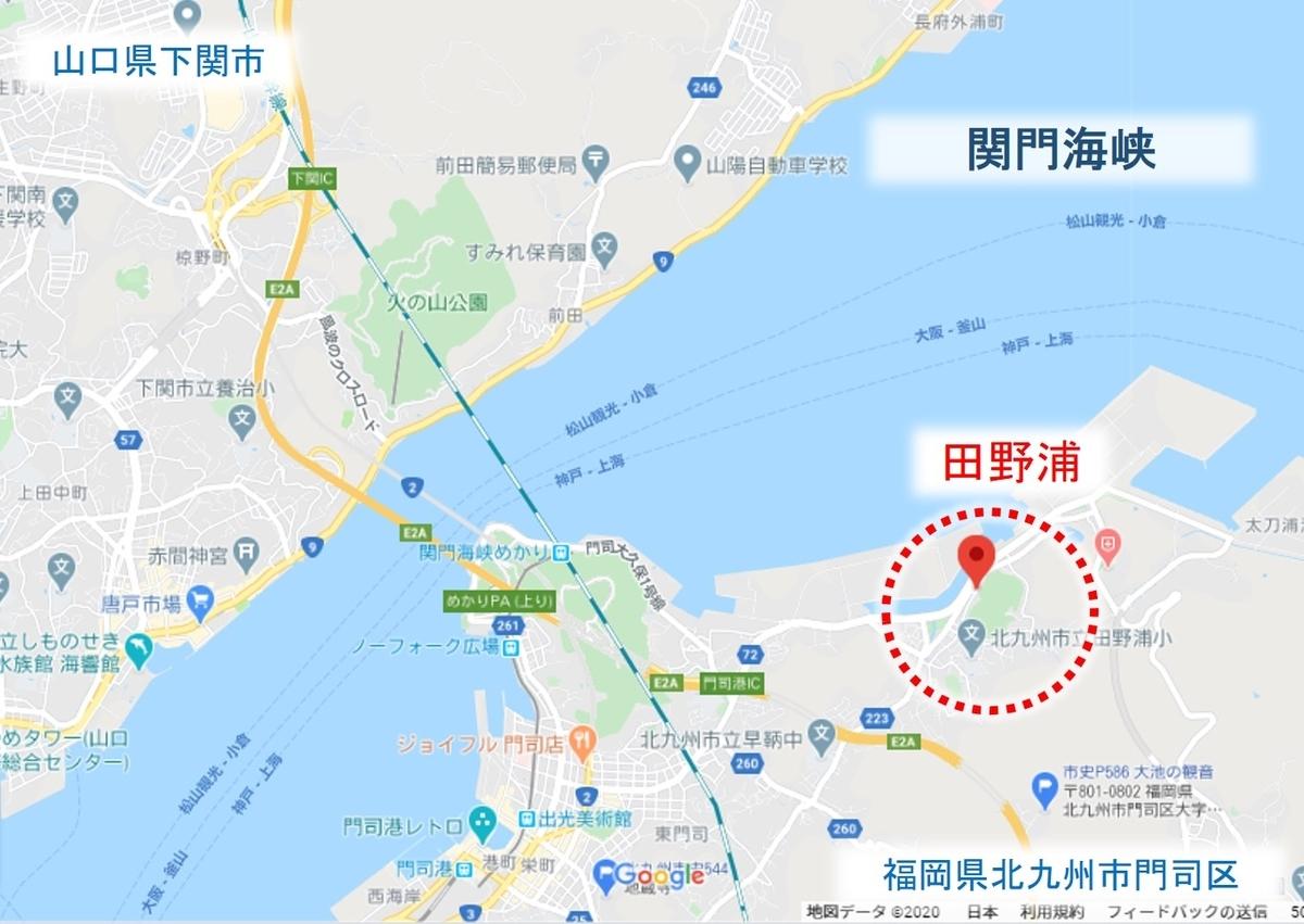 江戸時代に海上交通の要所となった田野浦地区