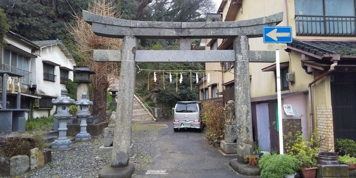 春日神社の鳥居 福岡県北九州市門司区田野浦