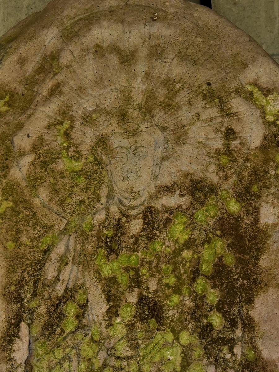 熊野神社 阿弥陀如来像板碑 福岡県古賀市筵内 熊野神社