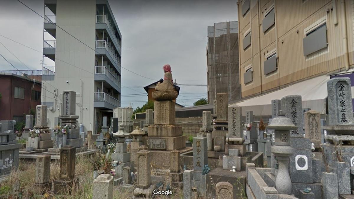首切地蔵 Google map 福岡県北九州市小倉北区日明