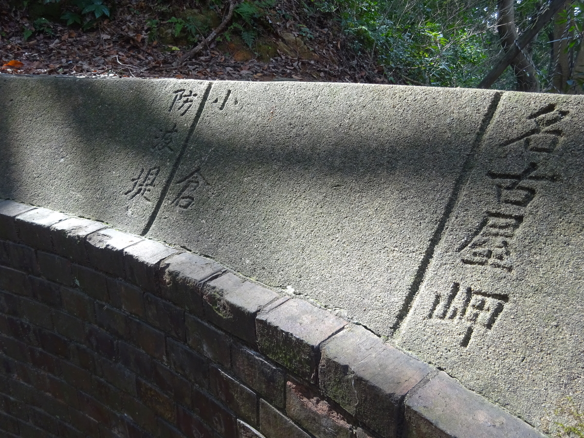 手向山にある探照灯台跡 福岡県北九州市小倉北区