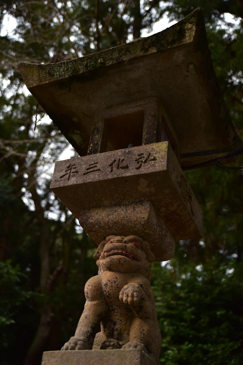 巨大な灯籠をのせた狛犬 八剣神社 福岡県鞍手郡鞍手町 中山