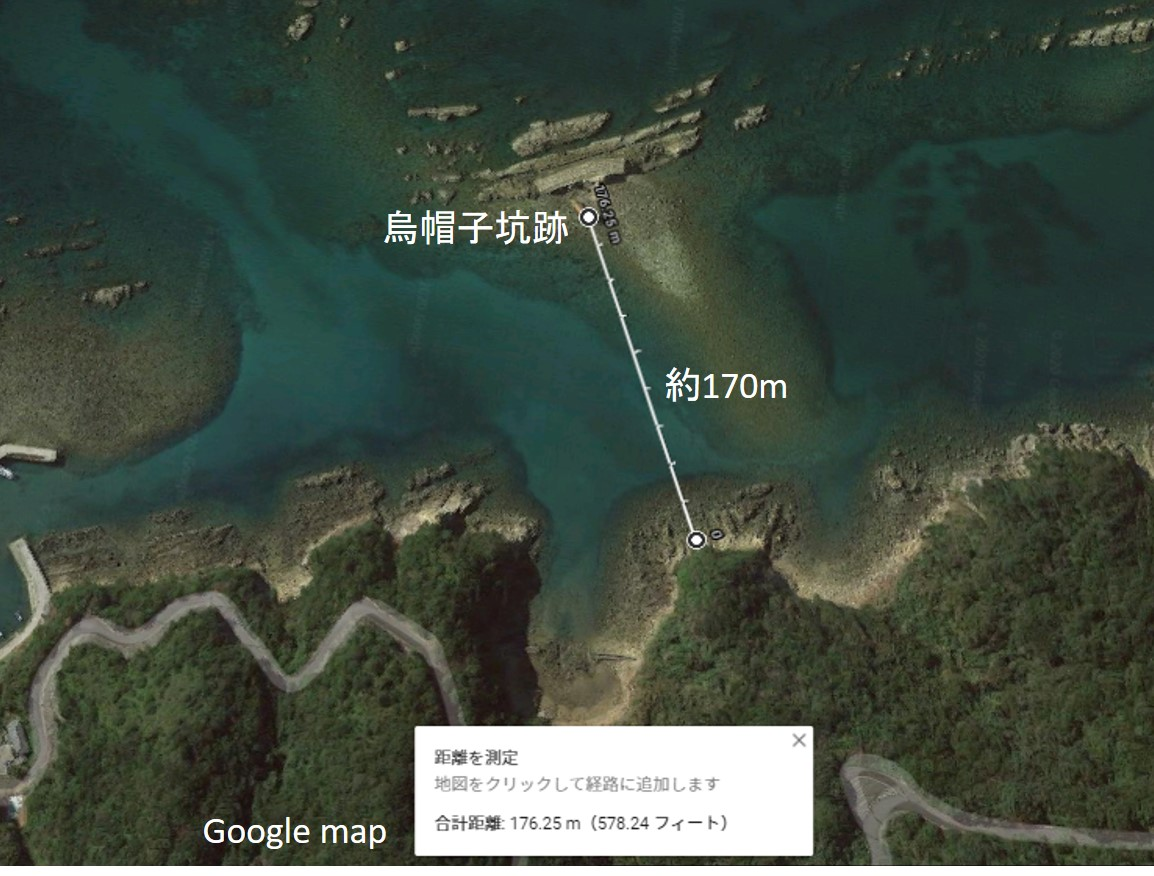 陸地から烏帽子坑までの距離 熊本県天草市牛深町