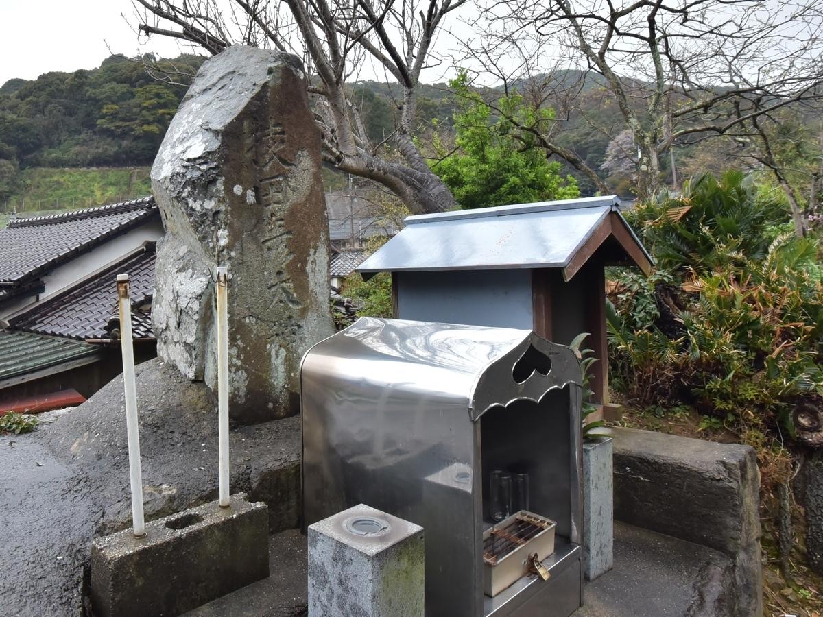 福岡県北九州市門司区奥田 淡島神社ちかくの庚申塔