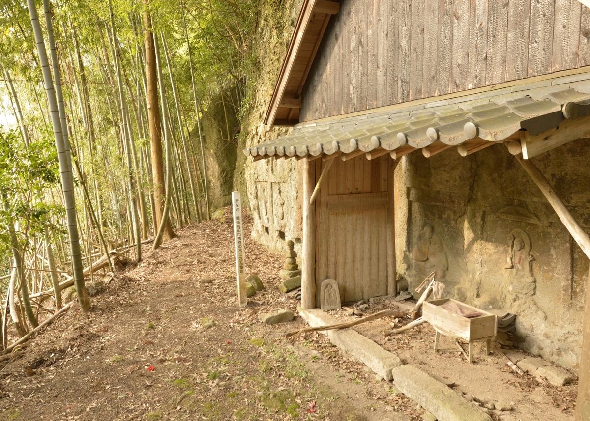 梅の木磨崖地蔵尊がある岩屋