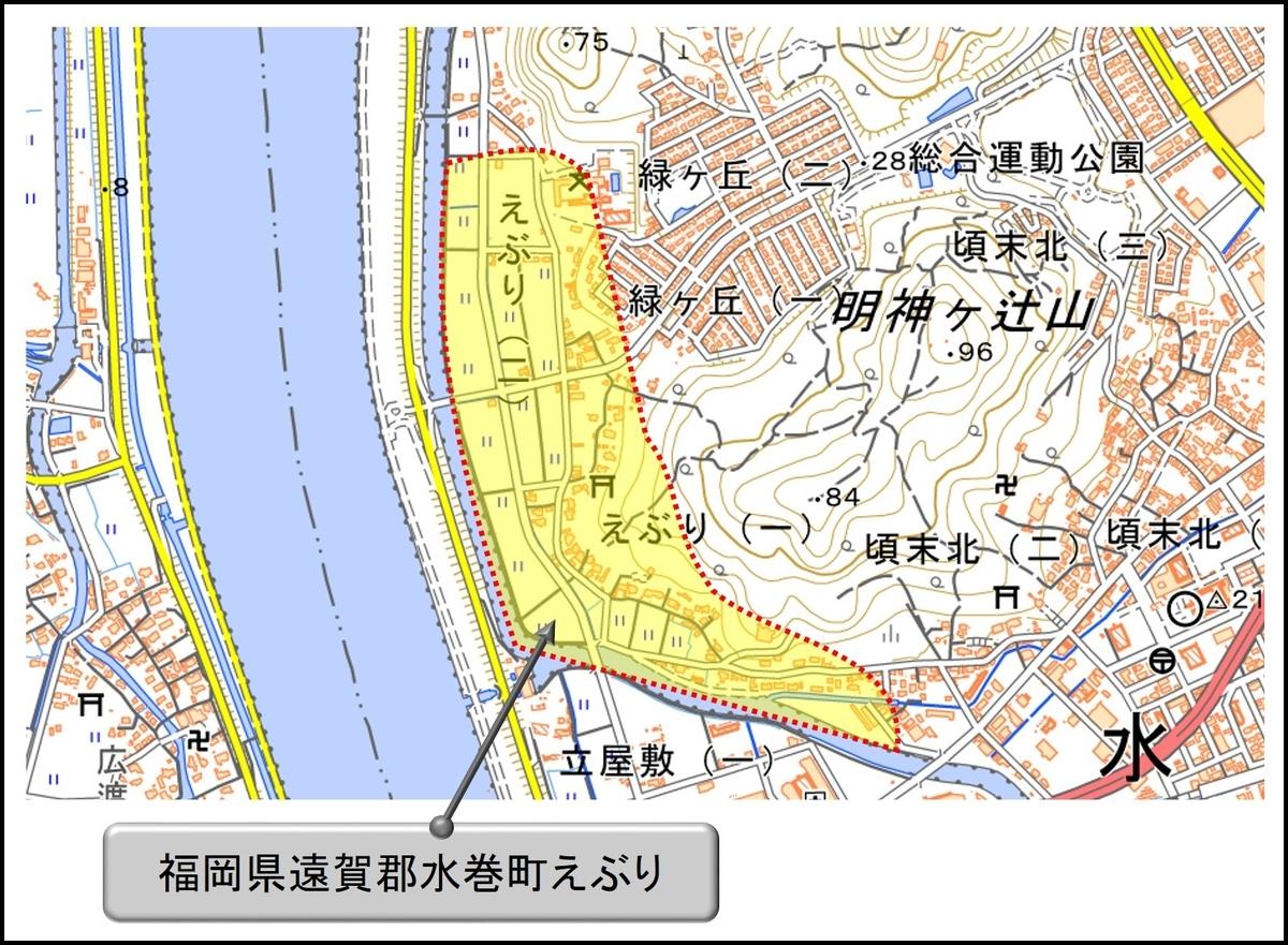 福岡県遠賀郡水巻町えぶり