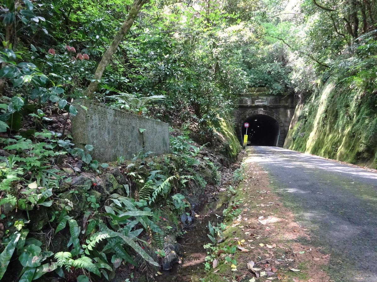 隧道建設のための出資者名が刻まれた石版