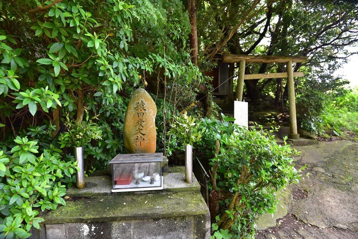 桜峠の庚申塔 北九州市門司区