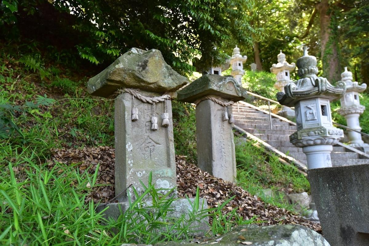 福岡県嘉麻市上臼井 日吉神社の庚申塔