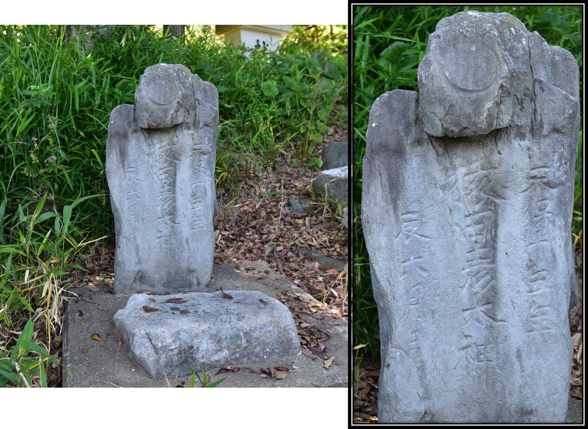 多賀神社の庚申塔 福岡県北九州市小倉南区