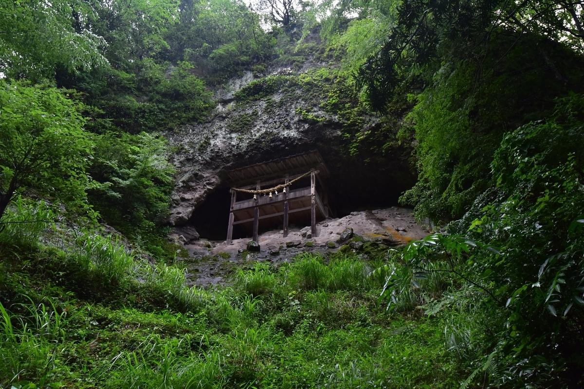 熊野神社 福岡県朝倉郡東峰村宝珠山