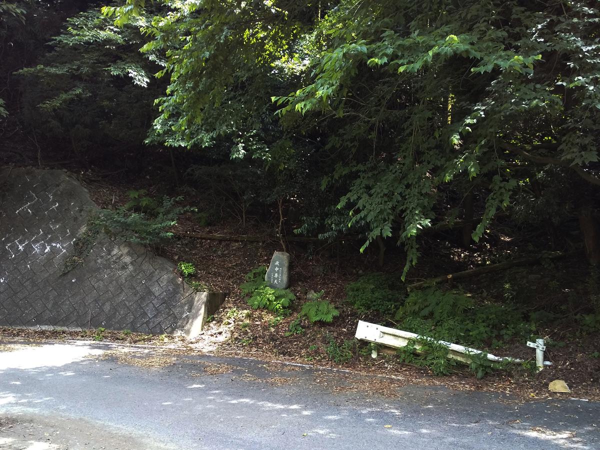 犬鳴ダムの東側に祀られる庚申塔 福岡県宮若市犬鳴