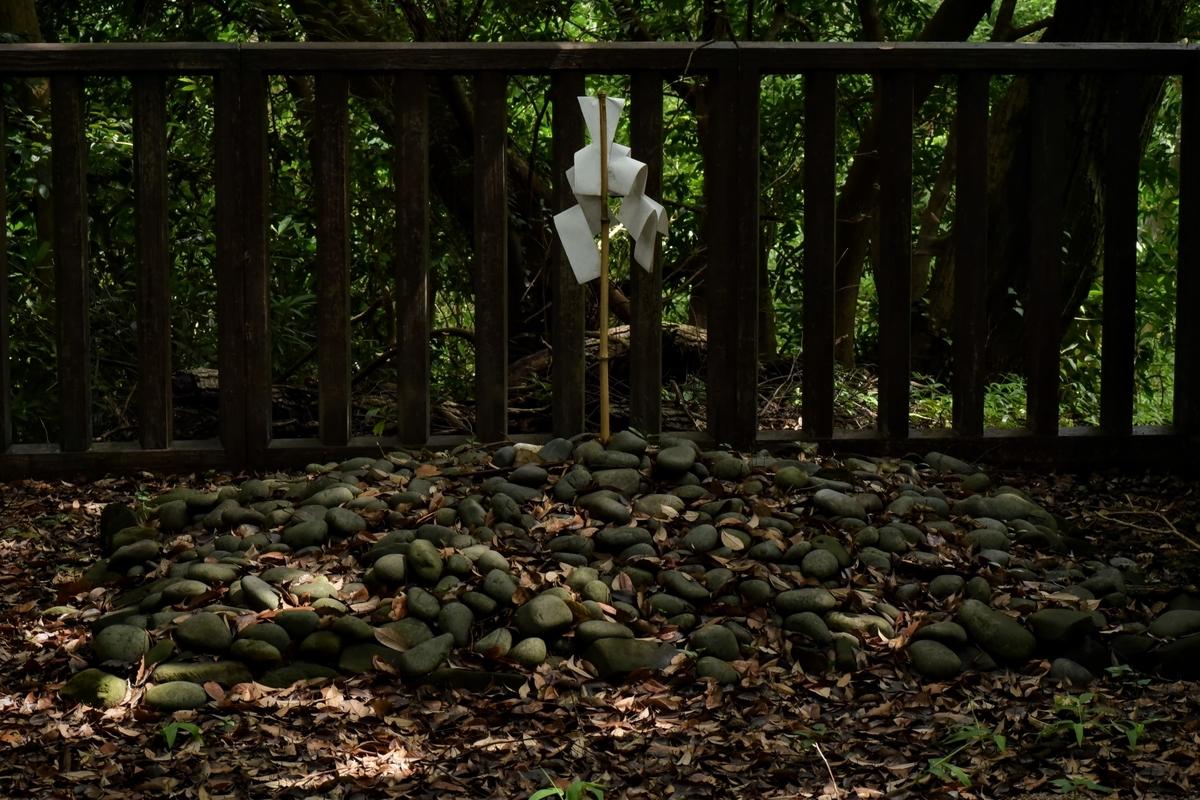古代祭場 福岡県北九州市八幡西区山寺町 一宮神社の古代祭場