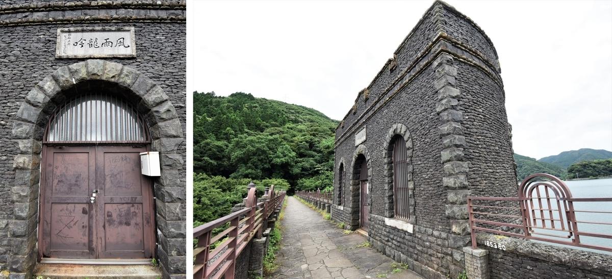 河内堰堤の取水塔
