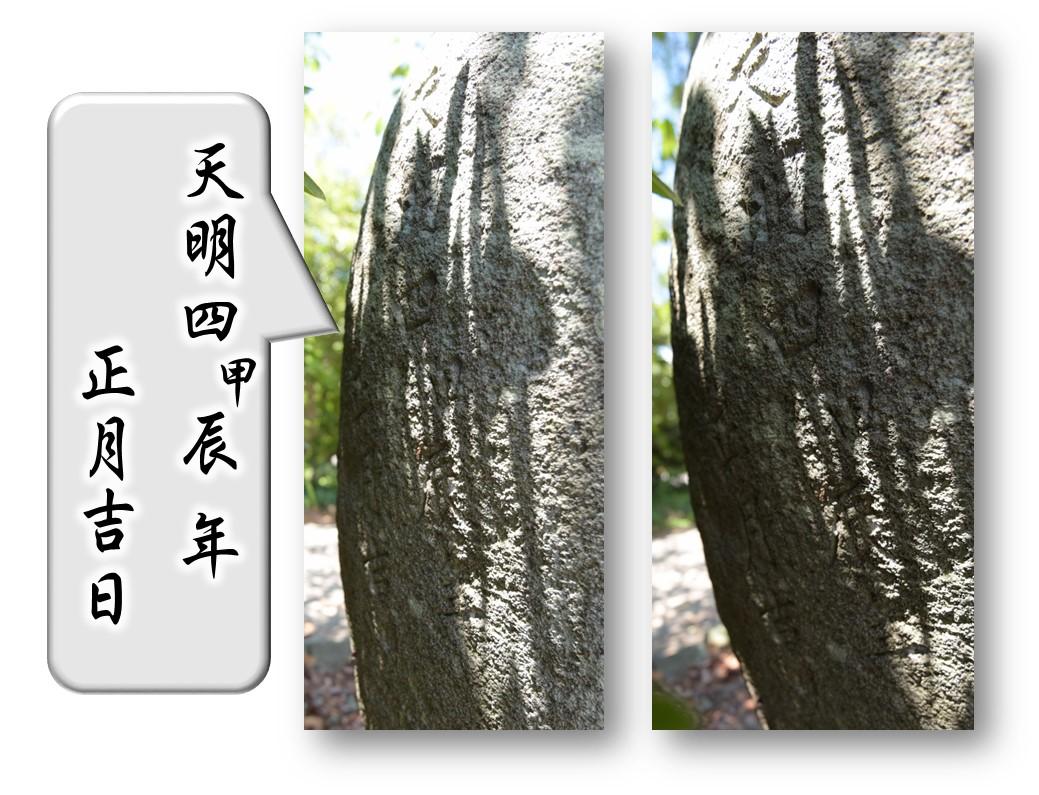 f:id:regenerationderhydra:20210821090818j:plain