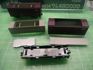 f:id:regitimate:20121029173842j:plain