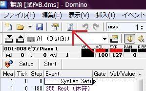 f:id:regitimate:20121112021434j:plain