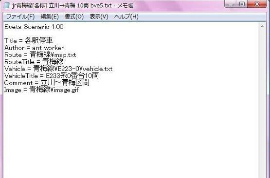 f:id:regitimate:20121120005523j:plain