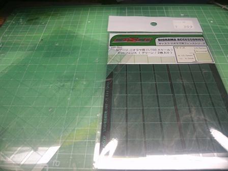f:id:regitimate:20121229125432j:plain