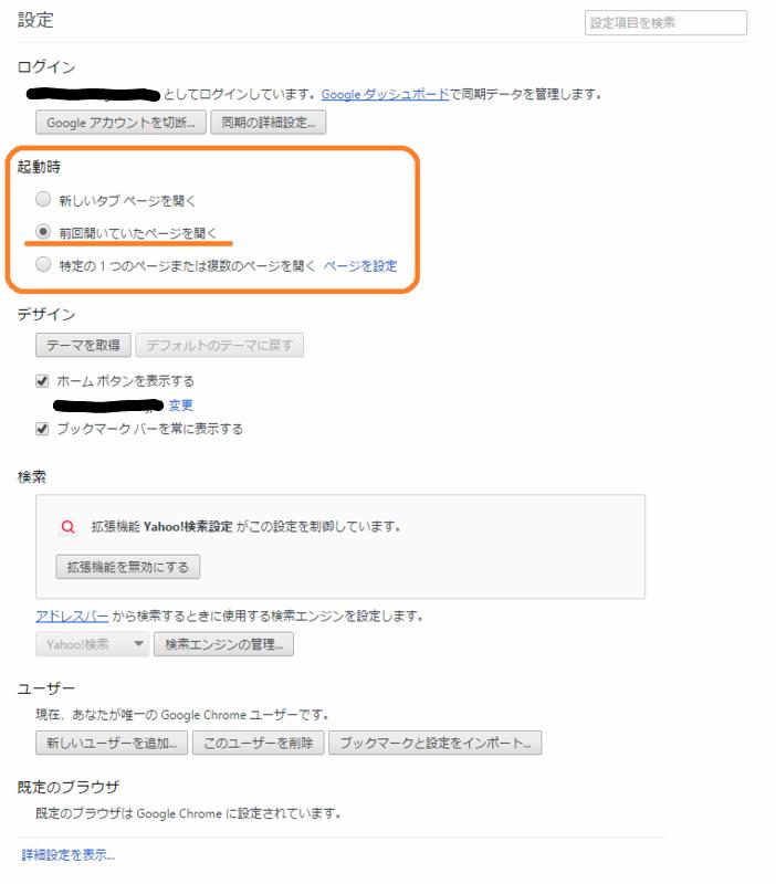 f:id:regitimate:20141015180904p:plain
