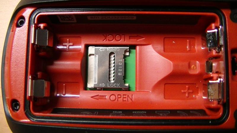 電池の向こう側