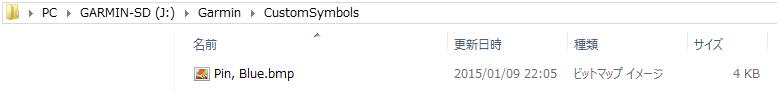 bmpファイルをeTrexに入れる