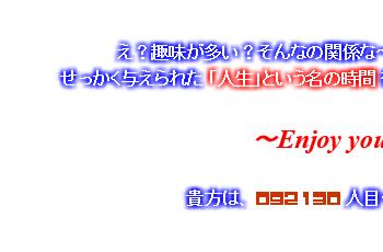Internet Explorer ブログの映り アップ