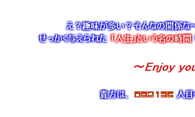 Comodo Dragon ブログの映り アップ
