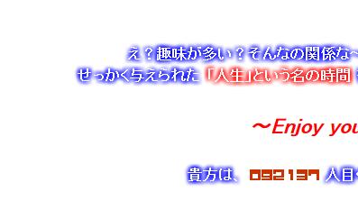 Comodo IceDragon ブログの映り アップ