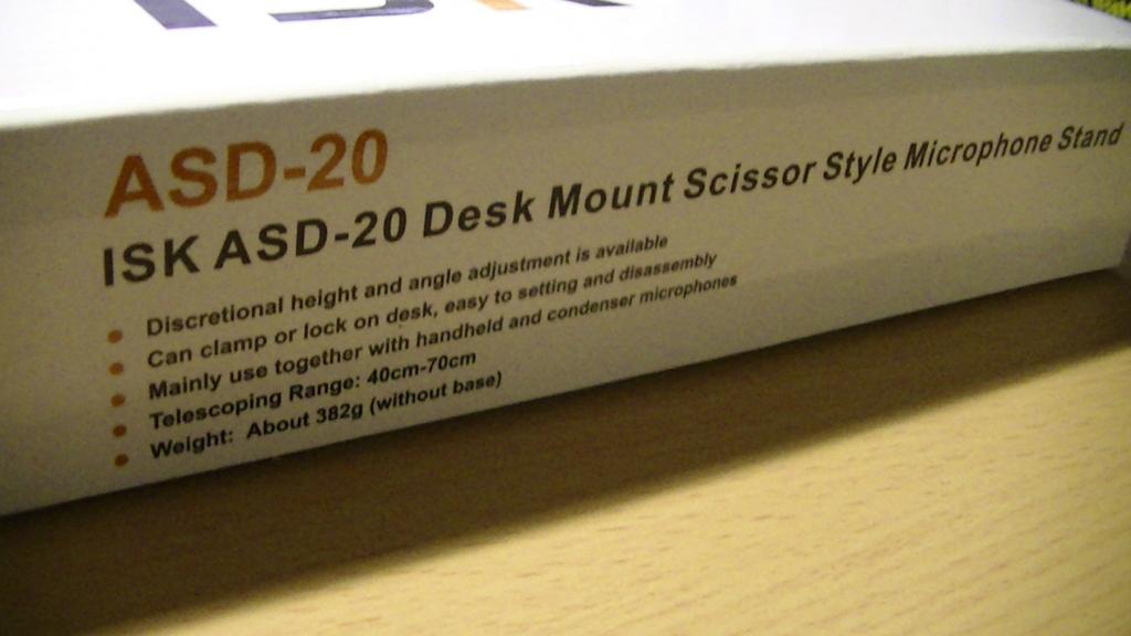 iSK ASD-20 パッケージ 側面