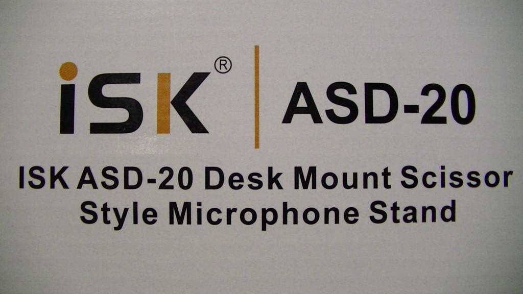 iSK ASD-20 パッケージの文字