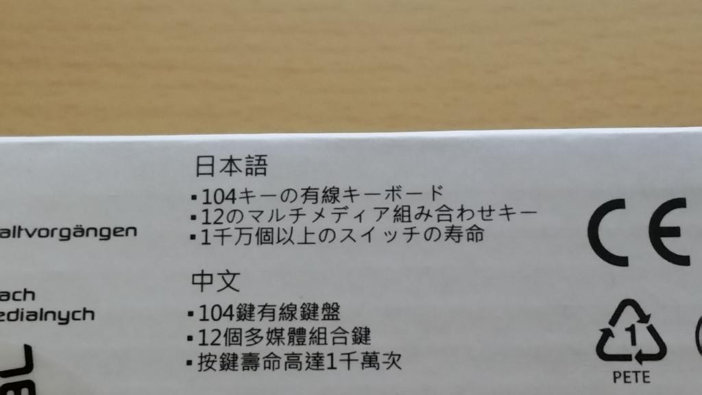K738 パッケージ 日本語の説明