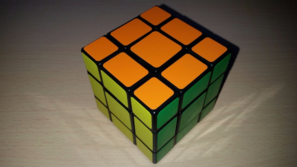 WitEden 3×3×3 Mixup Cube 正面