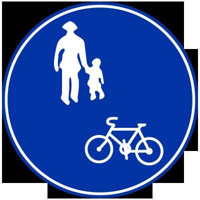 自転車及び歩行者専用道路