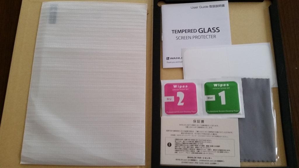 WANLOK製「強化ガラス保護フィルム」 内容物