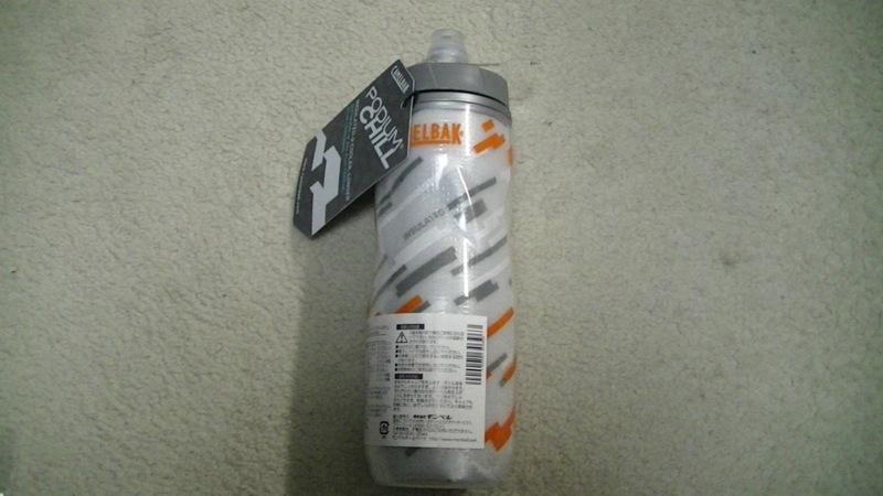 CAMELBAK「ポディウムチルジャケットボトル」