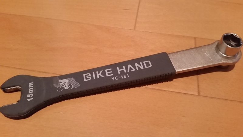 BIKE HAND「ペダル&BOXレンチ」