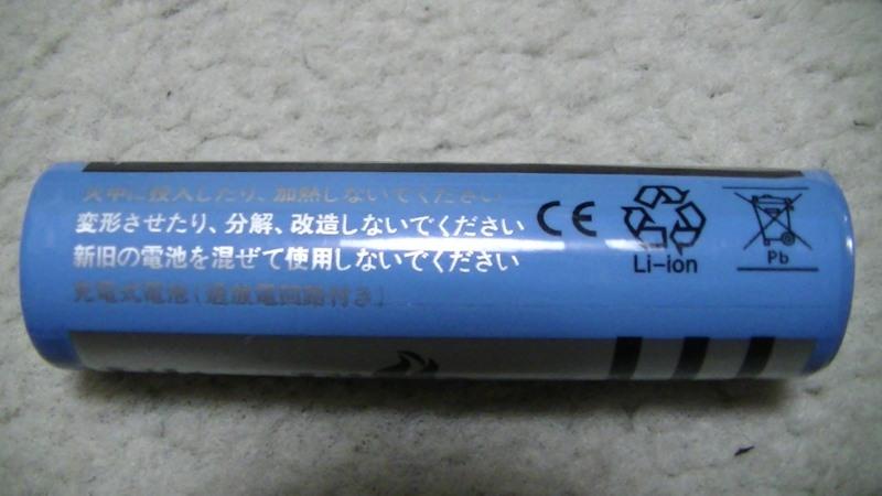 裏にはちゃんとした日本語