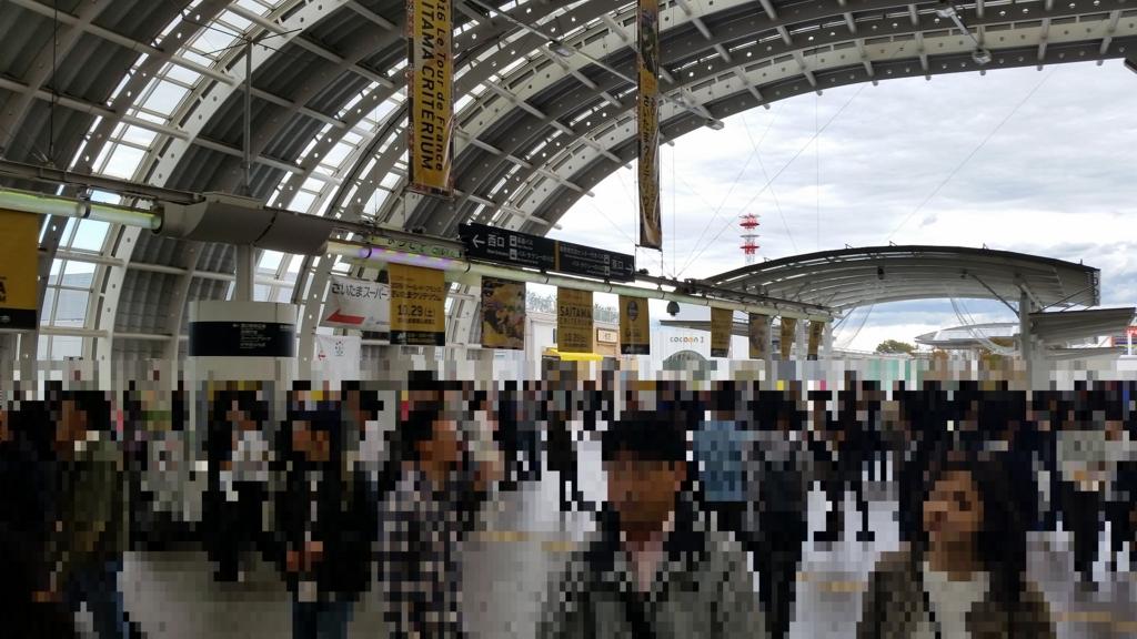 人が大勢いる北与野駅