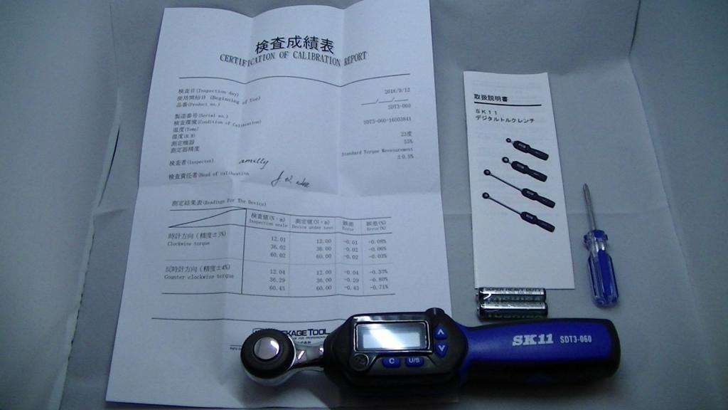 SK11「デジタルトルクレンチ(3/8in)」 内容物