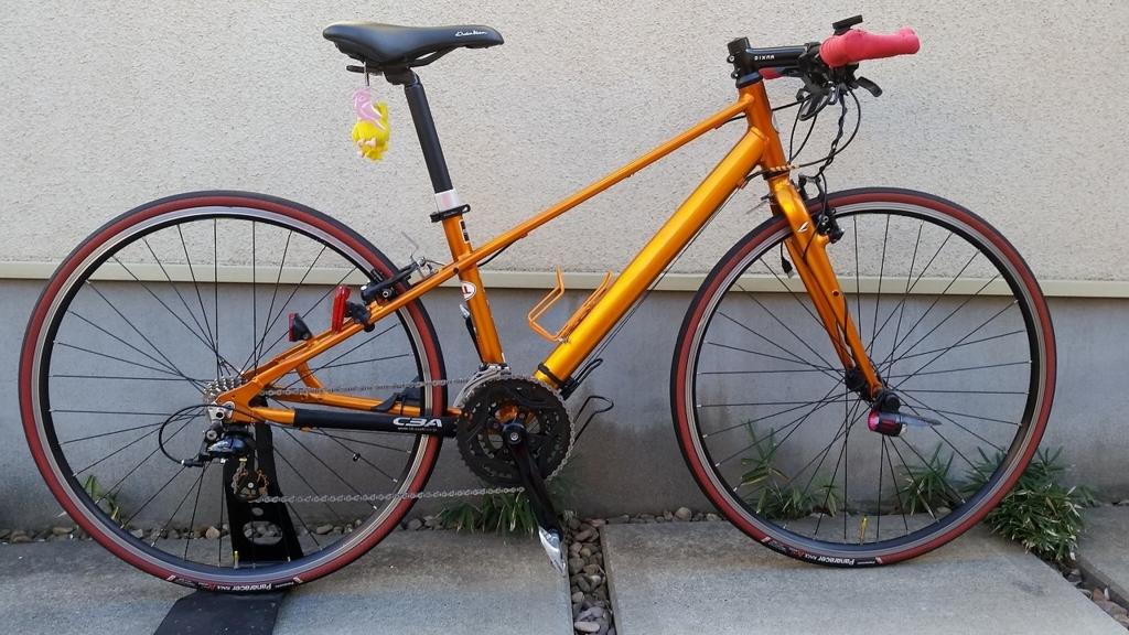 中二病クロスバイク